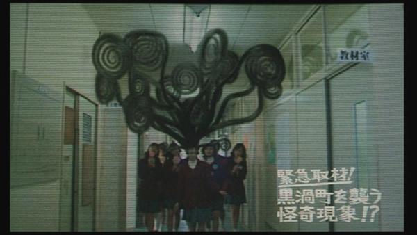 películas de terror psicológico japones